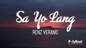 Renz Verano