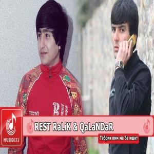 Rest Ralik