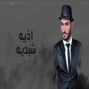 Reza Salman