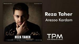 Reza Taher