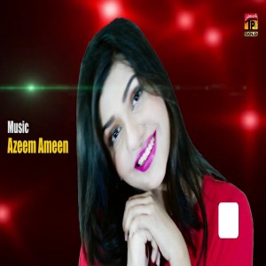 Riaz Nazar