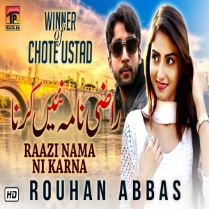 Rohan Abbas