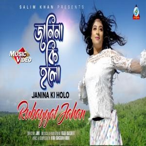 Rubayyat Jahan