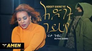 Rutha Gebre's Avatar
