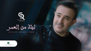 Saber Rebai