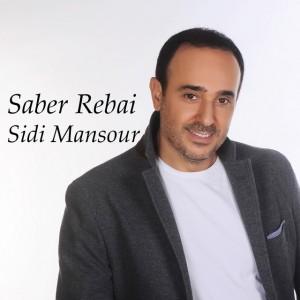 Saber Rebaï