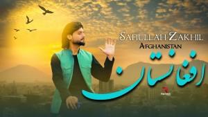 Safiullah Zakhil