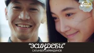 Sagynbek Saifidinov