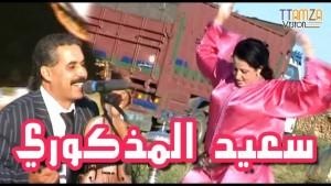 Said El Madkouri
