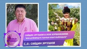 Saidin Ergeshov's Avatar