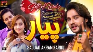 Sajjad Akram Fareedi