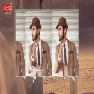 Sajjad Al Saleh's Avatar