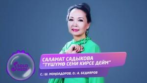 Salamat Sadykova