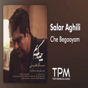 Iran Top 40 Music Charts | Popnable