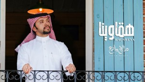 Saleh Manee