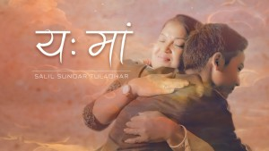 Salil Sundar Tuladhar