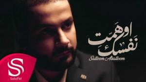 Salloum Al-Salloum