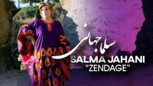 Salma Jahani