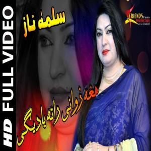 Salma Naz