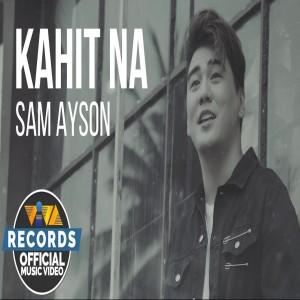 Sam Ayson