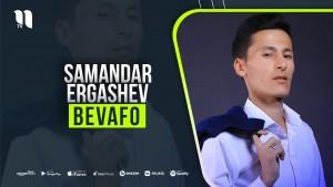 Samandar Ergashev