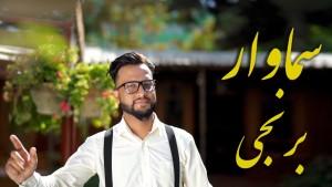 SAMIM MASHAL