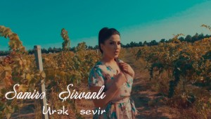 Samire Sirvanli