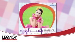 San Thit La