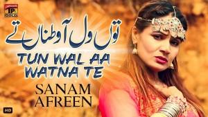Sanam Afreen