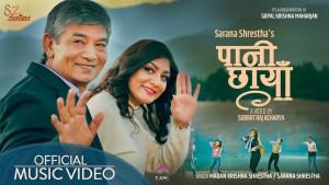 Sarana Shrestha
