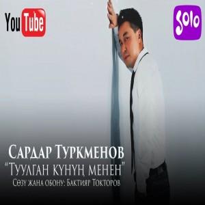 Sardar Turkmenov