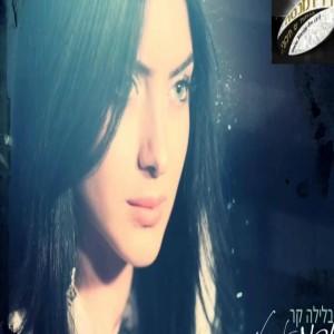 Sarit Avitan's Avatar