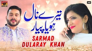 Sarmad Dularay Khan