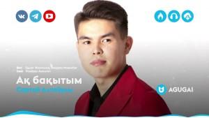 Sartai Altaiұly