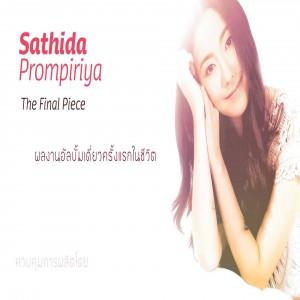 Sathida Prompiriya