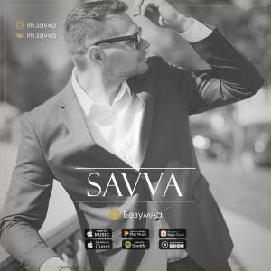 Savva's Avatar