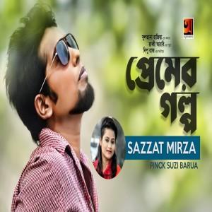 Sazzat Mirza