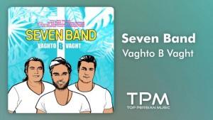Seven Band's Avatar