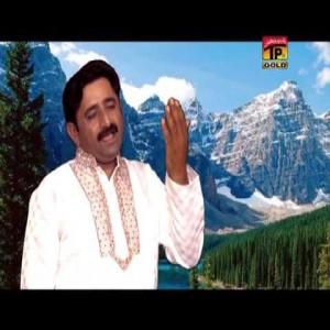 Shabbir Haidri