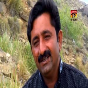 Shabir Haidri