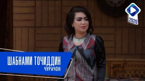 Shabnami Tojiddin