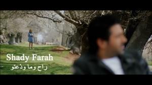 Shady Farah