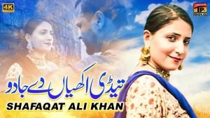 Shafaqat Ali Khan