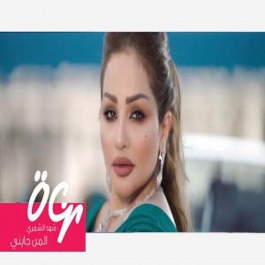 Shahad Al Shamary