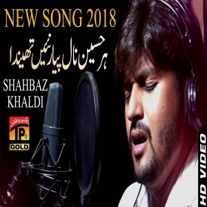 Shahbaz Khaldi