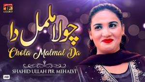 Shahid Ullah Pir Mehalvi