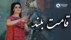 Shahnozi Rustam