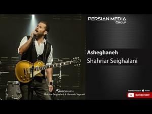 SHAHRIAR SEIGHALANI