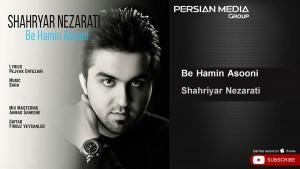 Shahriyar Nezarati