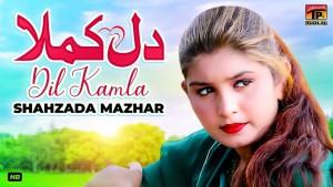 Shahzada Mazhar